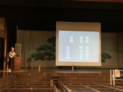 内子座サイレント映画祭り